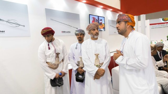 OGWA2018 oil and gas exhibition