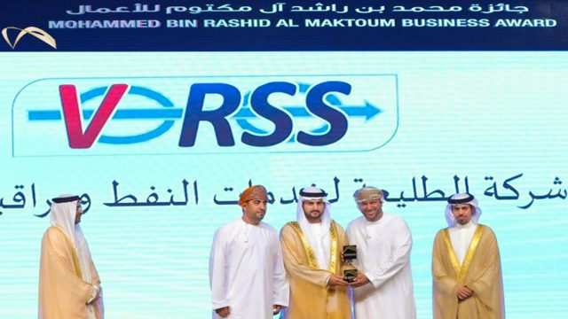 vrss uae business award
